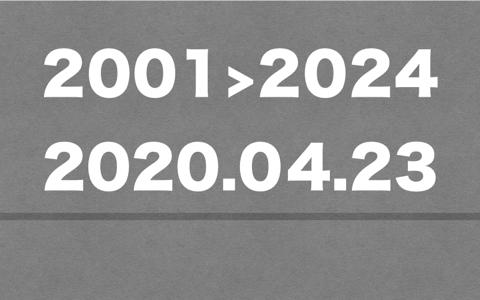 2001»2024の一覧