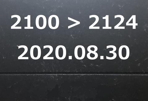 2100»2124の一覧