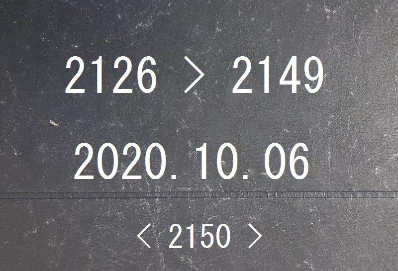2126»2149の一覧