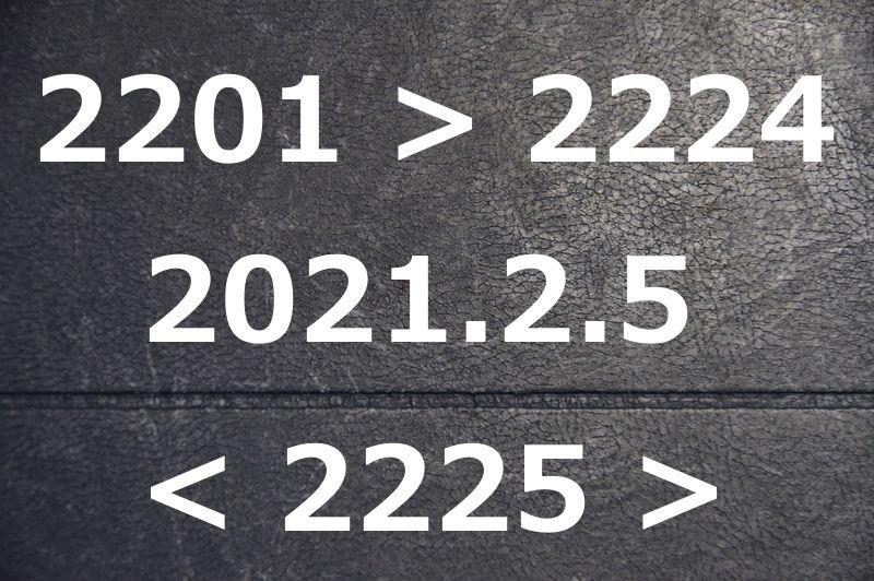 2201»2224の一覧