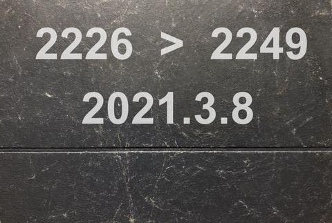 2226»2249の一覧