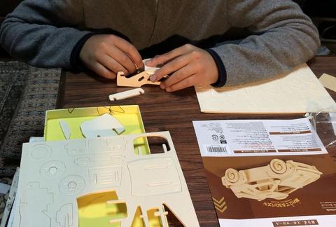 ダイソーの木製パズル
